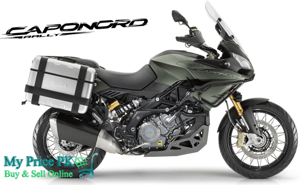 Imported Aprilia Caponord 1200 Rally Bikes Price Features in Pakistan Specs Models Shapes of Motorcycles