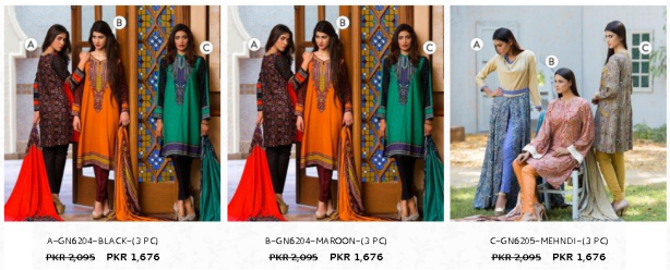 House of Ittehad Linen Collection and DigiFunk Ladies Winter Dresses Design with Price