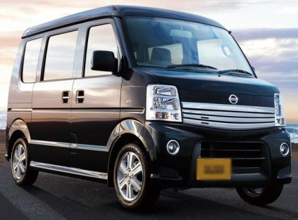 Nissan Clipper Van New Model 2016 Price And Features In Pakistan Specs Colors Reviews