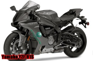 Yamaha YZF-R1S 2016 Sports Bike Price in Pakistan Specs and Features n Comparisons
