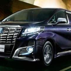 All New Alphard Hybrid Suspensi Grand Avanza Toyota Model 2018 Review And Price In ...