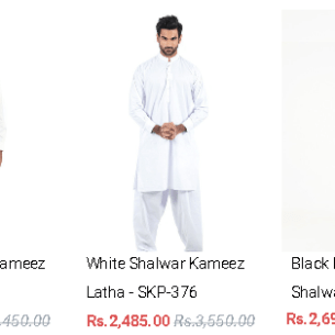 Gul Ahmad Gents Summer Kurta Pyjama Polos and T Shirts Shalwar Kameez Latest Designs 2016 with Price