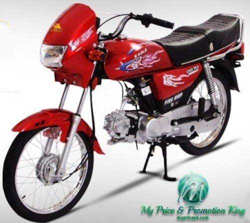 Upcoming Eagle DG 70cc 2021 Price In Pakistan Features Colors Rates Reviews