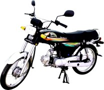Crown Jazba 70cc New Model 2017 Specification Images Colors Features Price Images Reviews