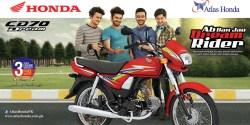 Latest Model Honda CD 70cc Dream 2021 Images Price Specs Features Mileage
