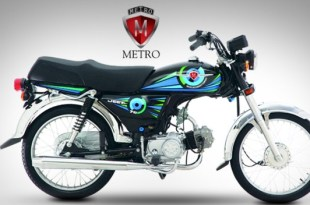 Metro MR 70 New Model 2017 Price Shape and Technical Specification In Pakistan