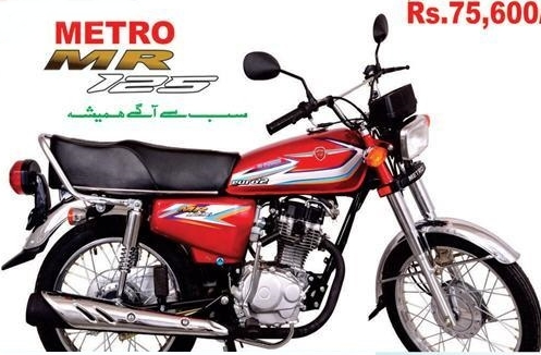 Latest Model 2017 Metro MR 125 Bike Redesign Colors Shape Changes Release Date Price In Pakistan
