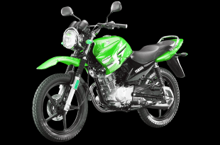 Upcoming Model Yamaha YBR 125G New Shape Colors Changes Redesigns Price and Specs With Pics