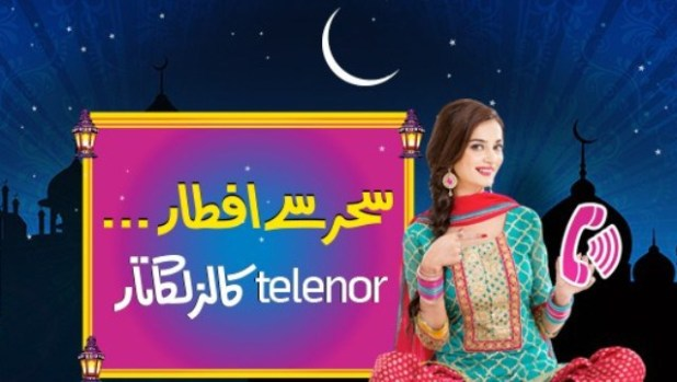 Telenor Talkshawk Ramadan Packages 2016 For Call Onnet Minutes Offnet Minutes Charges Rates and All Call Packages List with Price