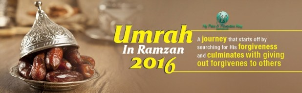 Umrah Packages Pakistan 2016 Rawalpindi, Lahore, Islamabad, Karachi Multan