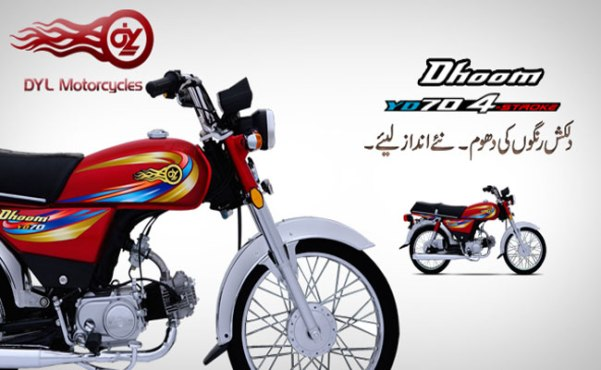 Latest Model DYL Dhoom YD 70cc 2017 Price and Specification In Pakistan Reshaped Colors Reviews