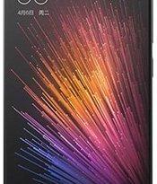 Xiaomi Mi 5 Price In UAE China India Pakistan Specs Features Pics Reviews