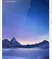 Xiaomi Redmi Note 3 Cell Phone Rates Colors Memory Processor Price In Pakistan