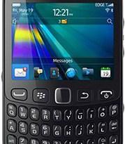 BlackBerry Curve 9220 Latest Mobile Price In Pakistan Canada UK
