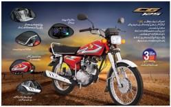 Honda CG 125cc Bike Restyle New Shape 2021 Model Price and Specs In Pakistan