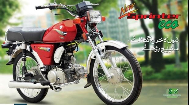 Suzuki Sprinter Eco 4 Stroke110cc 2017 Aluminum Alloy cylinder Coming Shape Price In Pakistan