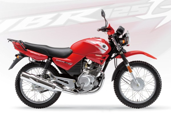 Reshaped New Yamaha YBR 125 G 2017 Mileage Review Changes Images