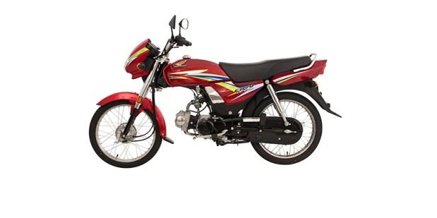 Honda CD 70 Dream Bike 2021 Model Price in Pakistan Specs and Stylish Look Shape Colors