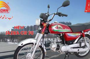 Crown Jazba 70cc Model 2018 Price in Pakistan With New Featured Bike and Specifications
