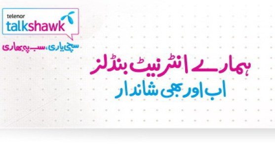 Telenor 3G 2G Packages Sub Un-Sun for Monthly 15 Days Daily Weekly with Volume MBs and GBs