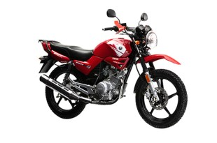 Yamaha YBR 125G 2017 Price in Pakistan New Shape Price Mileage Specs Features