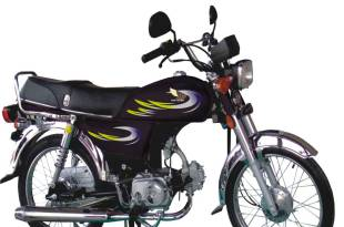 Pak Hero PK 70 New Model 2018 Price in Pakistan Bike Specification Fuel Mileage Features Reviews | Bike Price in Pakistan