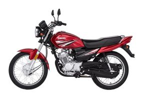 Yamaha YBR 125Z 2021 Model Price in Pakistan Shape of Motorbike and Specs Features Mileage | Bikes Price in Pakistan