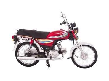 Metro MR 70 cc New Model 2018 Price in Pakistan Bike Specification Fuel Mileage Features Reviews | Bike Price in Pakistan