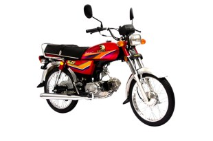 Osaka AF 70 New Model 2021 Price in Pakistan Bike Specification Fuel Mileage Features Reviews | Bike Price in Pakistan