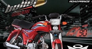 Road Prince Bullet New Model 2018 Price in Pakistan Bike Specification Fuel Mileage Features Reviews | Bikes Price in Pakistan