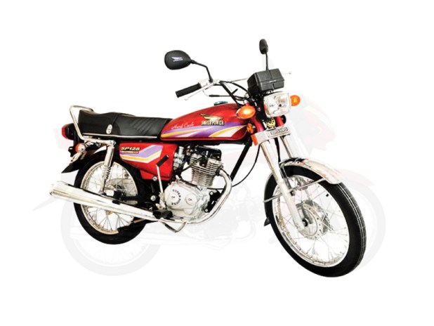 Super Power SP 125 Latest 2021 Model Bike Price in Pakistan Motorcycles Pics Specs