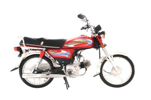 Super Power SP 70cc Model 2021 Launches in Pakistan Price and Specification Images Average