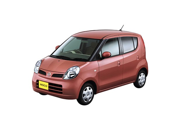 Nissan Moco 660cc New Model 2017 Price in Pakistan Shape Average of Fuel Interior and Exterior
