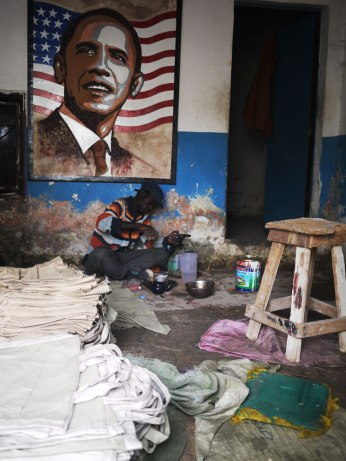 For the election in 2007 the teacher at the collective made a big painting of Obama for the US embassy in Nouakchott.