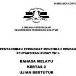 Ujian Lisan Bertutur Bahasa Melayu PT3 (Contoh Soalan)
