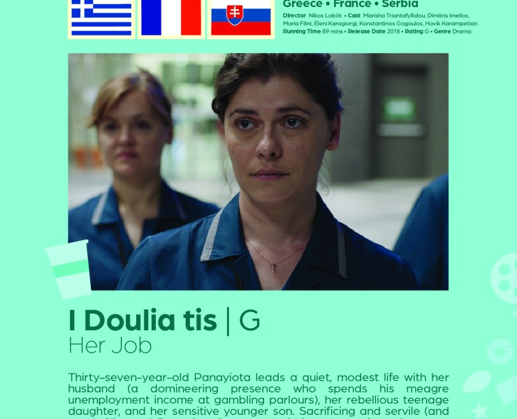 Poster giving synposis for the European film I Doulia tis (Her Job) an entry in the Cine Europa 24 Film Festival