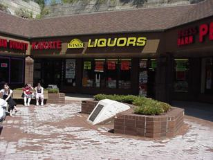 Karate Liquors