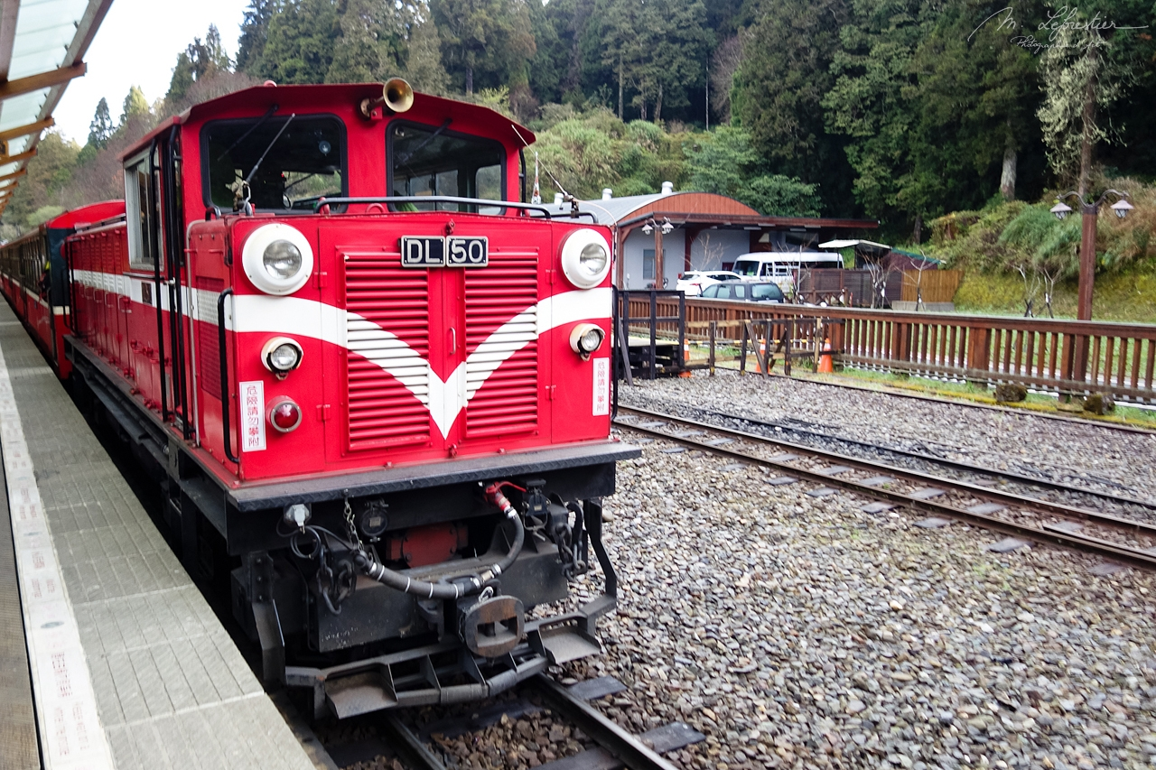 Alishan forest railway in its station in Taiwan