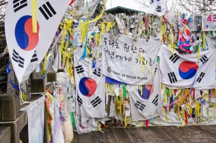 hope for reunification ribbons in the DMZ at Imjingak