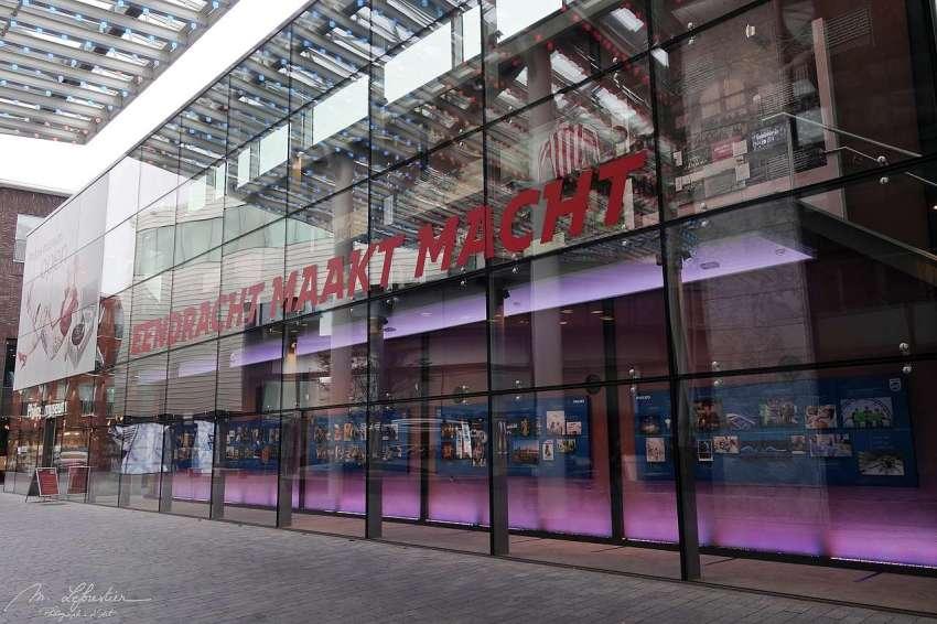 Philips Museum 01