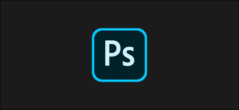 Как отточить изображение в фотошопе