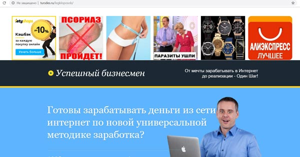 go to the advertising site