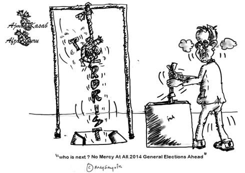 pranab mukherjee cartoon,mercy petitions,