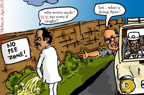 sharad pawar cartoon image,ajit pawar cartoon image,