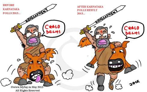 namo cartoon,modi cartoon,funny political cartoon,mysay.in