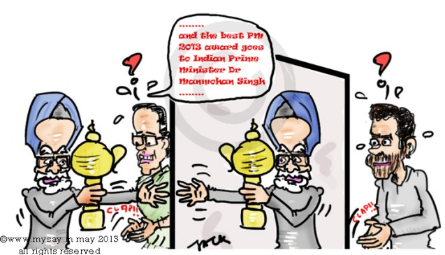 upa2,political cartoon,mysay.in,manmohan singh,sonia gandhi,rahul gandhi,