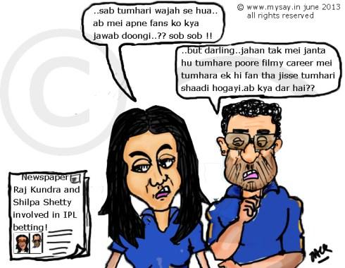ipl betting,shilpa shetty cartoon,raj kundra cartoon,mysay.in