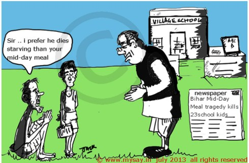 mid day meal bihar,mid day meal tragedy,mid day meal cartoon,mysay.in,free lunch