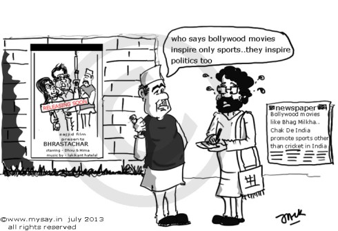 bollywood movies,corruption,political cartoon,mysay.in