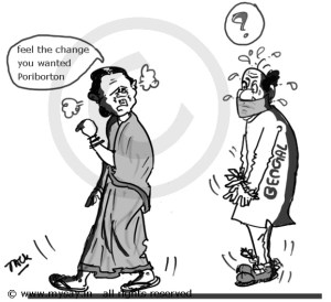 mamata banerjee ,poriborton cartoon,